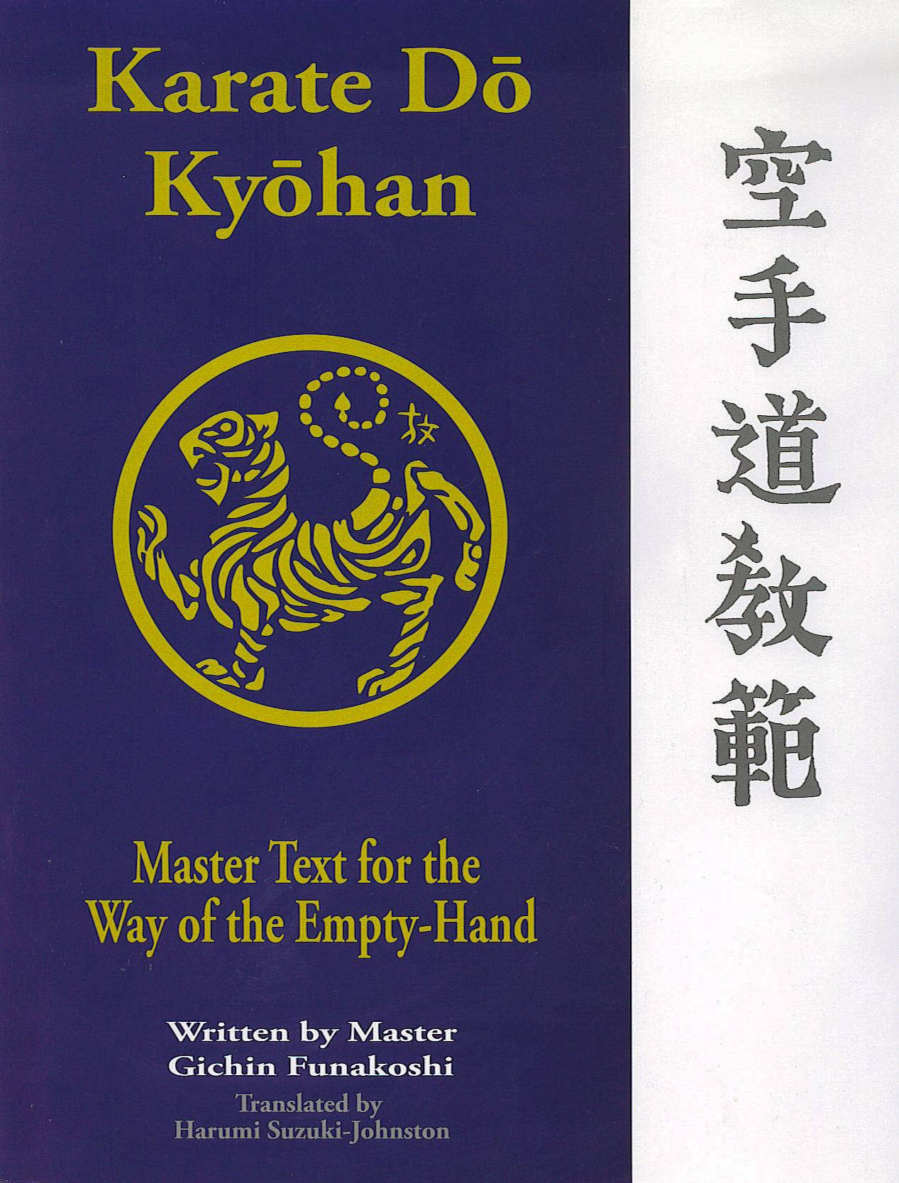 Karate-do Kyohan: Master Text for the Wayof the Empty-Hand